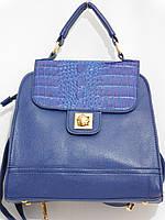 Сумка-рюкзак мини синий, фото 1