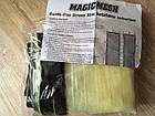 """Бежевая москитная сетка на магнитах """"Magic Mesh"""" 100*210 см , Винница, фото 3"""