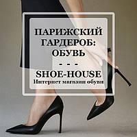 Базовый Гардероб Парижанки: Обувь