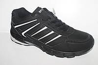 Спортивная обувь мужская. Повседневные кроссовки оптом от производителя Kellaifeng 1763-1 (41-46)