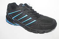 Спортивная обувь мужская. Повседневные кроссовки оптом от производителя Kellaifeng 1763-2 (41-46)