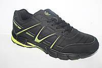 Спортивная обувь мужская. Повседневные кроссовки оптом от производителя Kellaifeng 1762-2 (41-46)