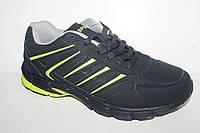 Спортивная обувь мужская. Повседневные кроссовки оптом от производителя Kellaifeng 1763-3 (41-46)