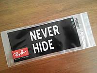 Чёрный кулечек Never Hide для очков Ray Ban с логотипом бренда. Новый.