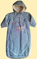 Пальто-конверт теплый для новорожденного, голубой, 1, 3, 6 м
