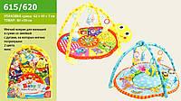Коврик для малышей с мягкими погремушками на дуге