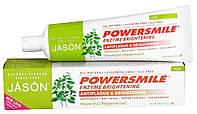 Зубная паста полирующая с энзимами без фтора Powersmile® Jason (США)