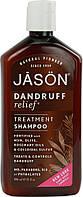 Шампунь от перхоти Dandruff Relief™ Jason (США)