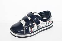 Мокасины для девочек. Детская обувь  от фирмы Y.Top G102-7 (26-31)