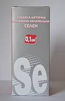 Селен (водный раствор) 100мл, фото 1