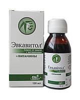 """Сироп от кашля """"Эвкавитол"""" с витаминами"""