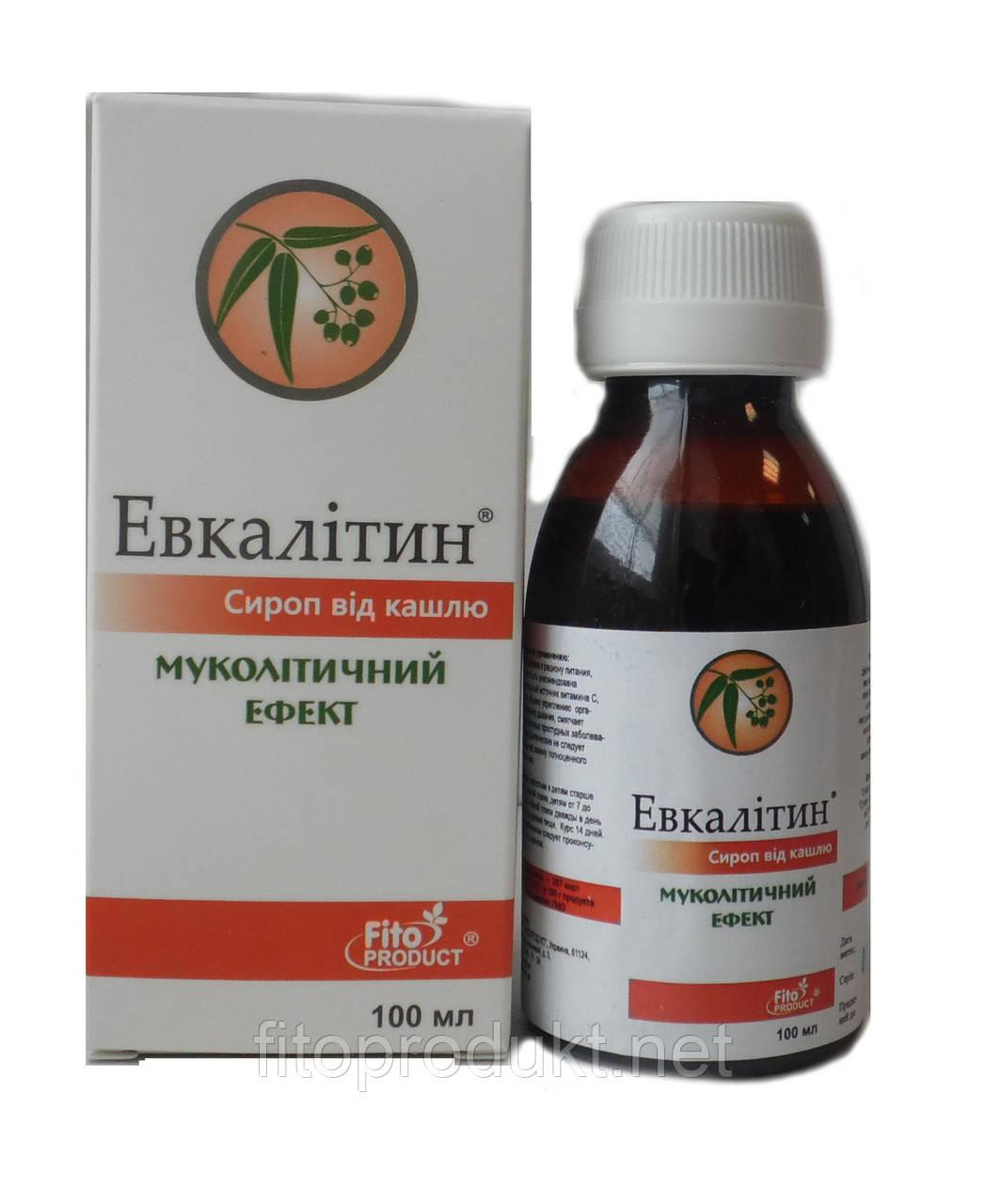 Эвкалитин сироп при влажном кашле оказывает отхаркивающее действие 100 мл Фитопродукт