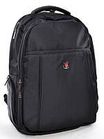 """Рюкзак для ноутбука диагональю 15.6""""."""