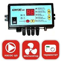 Автоматический блок управления работой котла KOMFORT-EKO