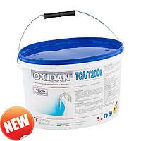 Длительный хлор для постоянного использования OXIDAN TCA/T200E 5кг