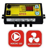 Автоматика для котла на твердом топливе Kom-Ster ATOS (мин)