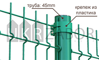 Столбики для забора 3D (Ø45мм, 2000мм)