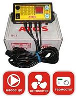 Автоматика для твердотопливных котлов Kom-Ster ATOS (усил)