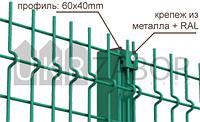 Столбики для забора 3D (60x40мм, 2000мм)