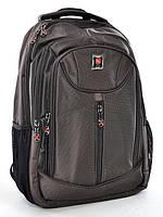 """Рюкзак для ноутбука диагональю 15.6""""., фото 1"""