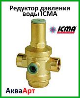 Редуктор давления воды  ICMA 3/4 арт. 246