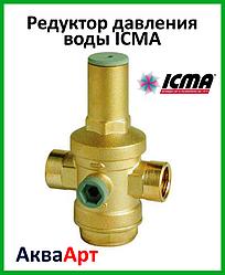 Редуктор тиску води ICMA 1 арт. 246