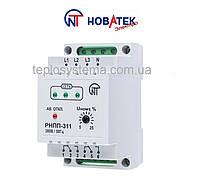 Трехфазное реле напряжения РНПП - 311.1 Новатек Электро (Украина)