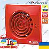 Бесшумный дизайнерский вентилятор Вентс 100 Квайт красный (VENTS 100 Quiet red)