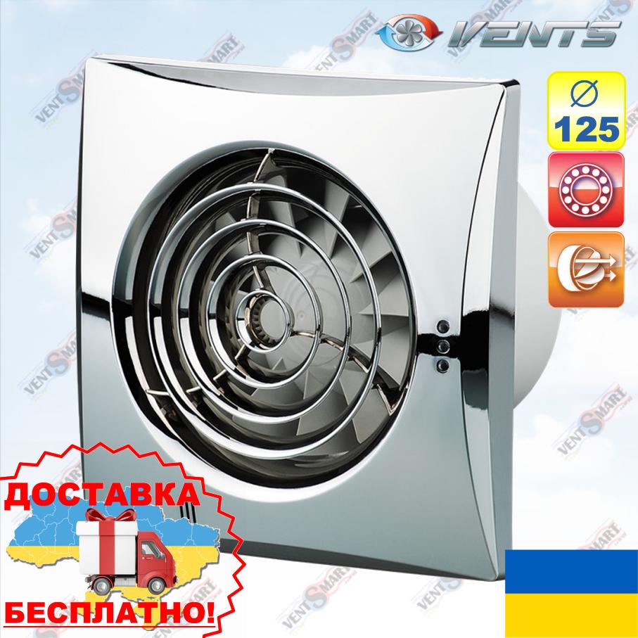 Хромированный вентилятор ВЕНТС 125 Квайт хром (VENTS 125 Quiet chrome)