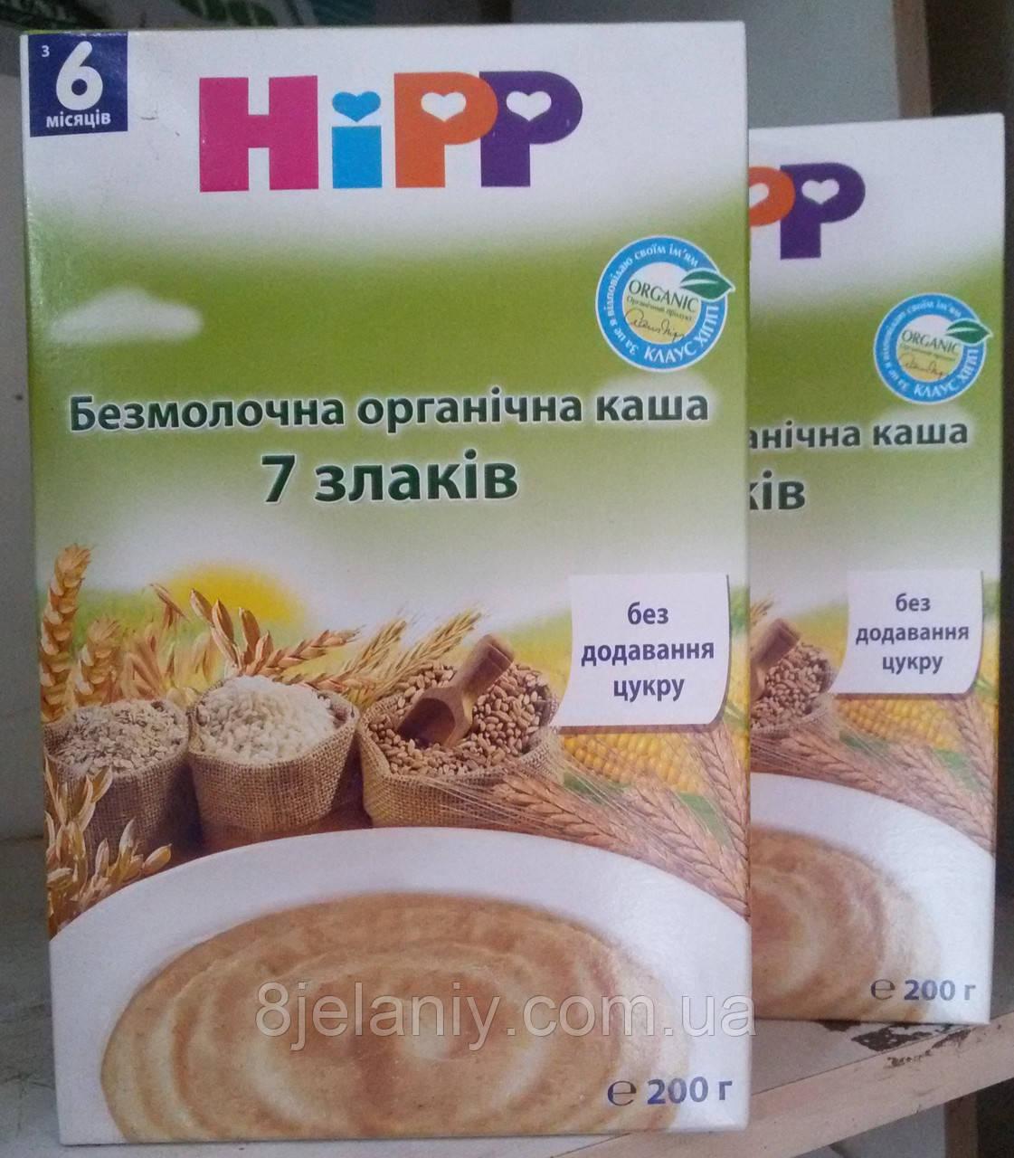 Каша безмолочная органическая Hipp 7 злаков 200 г