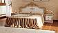 Кровать двуспальная Дженнифер 160  Миромарк, фото 2