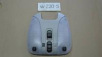 Фонарь освещения салона передний Mercedes W220 S-Class 2003 г.в. A2158201601 7E94, A2158203701 7E94