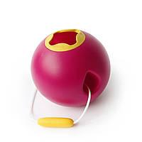 """Сферическое ведро """"BALLO"""" (цвет розовый+желтый)"""