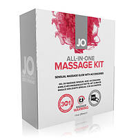 System JO All-in-One Massage Gift Set набор для массажа