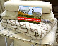 Одеяло из пуха кашимирских коз (135х200)