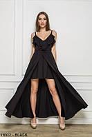 Платье женское Sidney
