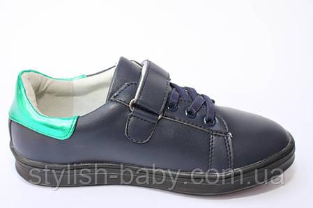 Детские модные кеды бренда Мальвина для девочек (разм. с 31 по 36), фото 2