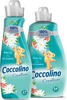 Ополаскиватель для белья Coccolino Creatinos 2л.54стирок Разные виды