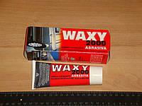 Полироль кузова Atas Waxy 2000  75мл  WAXY ABRASIVA 75ml