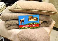 Одеяло из шерсти лама (135х200)