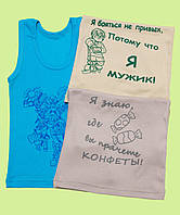 Майка детская бельевая с надписями унисекс
