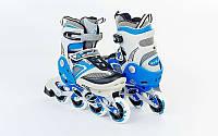 Роликовые коньки раздвижные ZELART (р-р 32-35, 36-39) (PL, PVC, колесо PU, алюм. рама, синий), фото 1