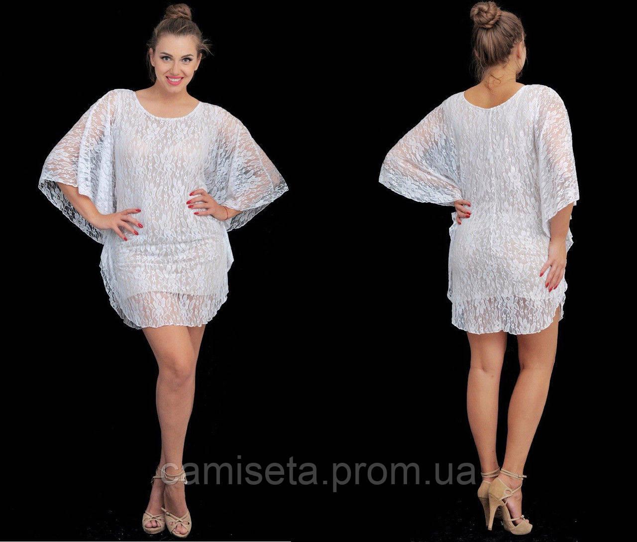 Платье женское летучая мышь
