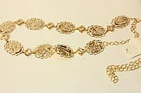 Ремень цепочкой золотого цвета
