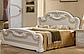 Кровать двуспальная Мартина 140  Миромарк, фото 2
