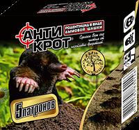 """""""Антикрот"""" дымовая шашка - 5 патронов"""