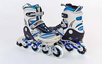 Роликовые коньки раздвижные ZELART (р-р 32-35, 36-39) FREESTYLE (PL, PVC, колесо PU, алюм. рама, синий)