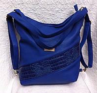 Стильная женская сумка-ранец синяя