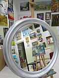 Круглые рамы больших размеров, фото 3