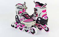 Роликовые коньки раздвижные ZELART (р-р 32-35, 36-39) FREESTYLE (PL, PVC, колесо PU, алюм. рама,цв.розовый), фото 1